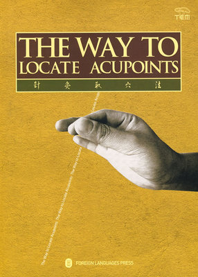 The Way to Locate Acupoints Language English Keep on Lifelong learning as long as you live knowledge is priceless-134