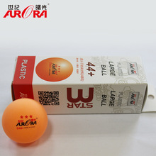 New ABS 44+mm Ping Pong Accessories Table Tennis Balls for Training