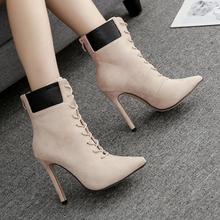 Pointed Toe High-Heeled Women's Autumn Winter Zipper Ankle High Heels