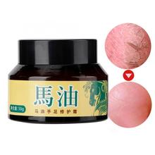 Китайский продукт по уходу за кожей 50 г крем Отшелушивающий Антибактериальный увлажняющий крем для ног твердые духи антиперспиранты