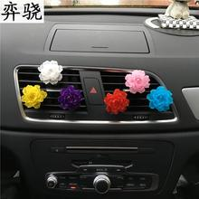 Exquisite plastic Colorful Rose flower car accessories styling Beautiful perfume Air refreshing agent for air conditioner