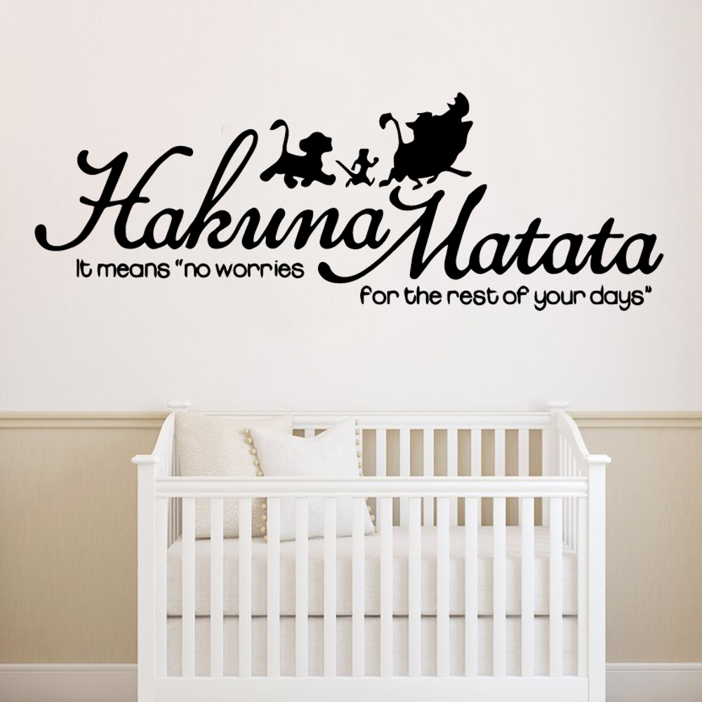King Phrase Wall Stickers For Kids Room