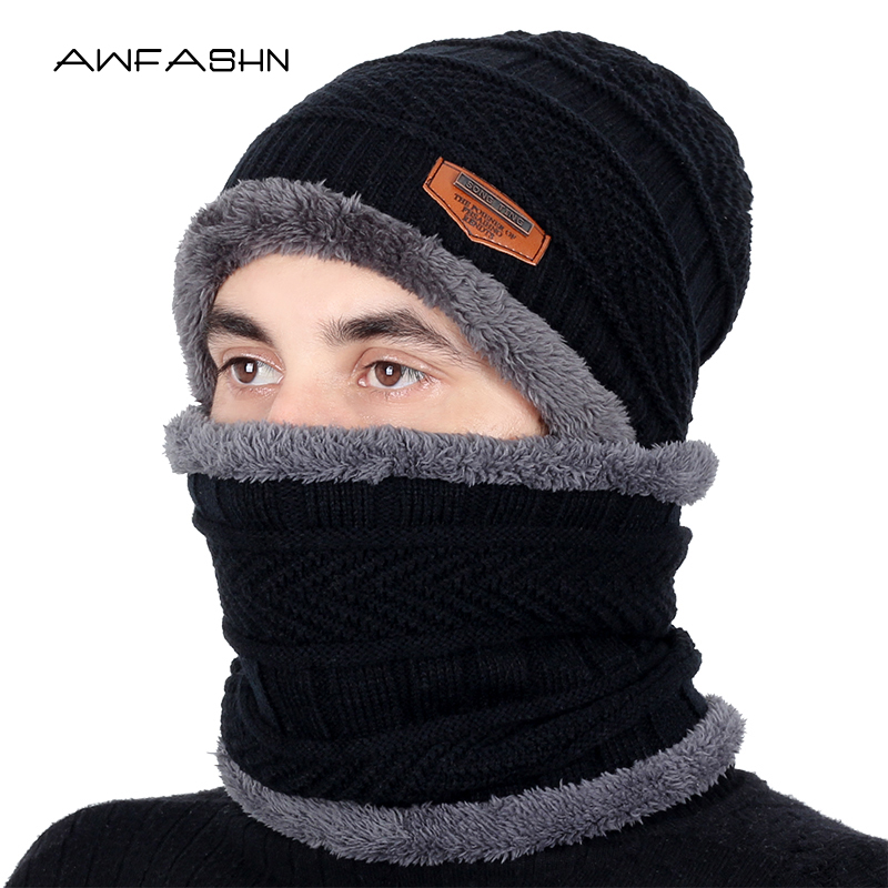 Useful Neck Warmer Knitted Hat Scarf Set Fur Wool Lining Thick Warm Knit Beanies Balaclava Winter Hat For Men Women Cap Skullies Bonnet