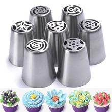 7 個ステンレス鋼ロシアチューリップアイシング配管ケーキノズル洋菓子の装飾ヒントケーキデコレーションフォンダンベーキングアクセサリー