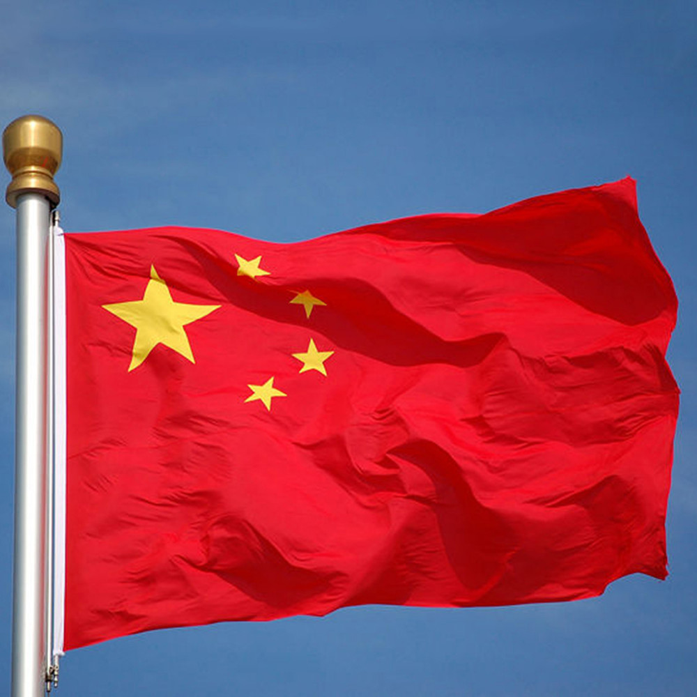 china flag chinese national flag banner festival history