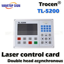 Double head asynchronous TL-5200 laser motion controller