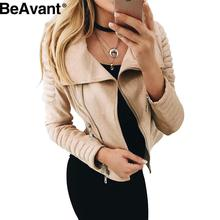 BeAvant Winter tight suede bomber jacket women Warm padded short female jacket coat Women long sleeve jacket 2016 Camel/ Black