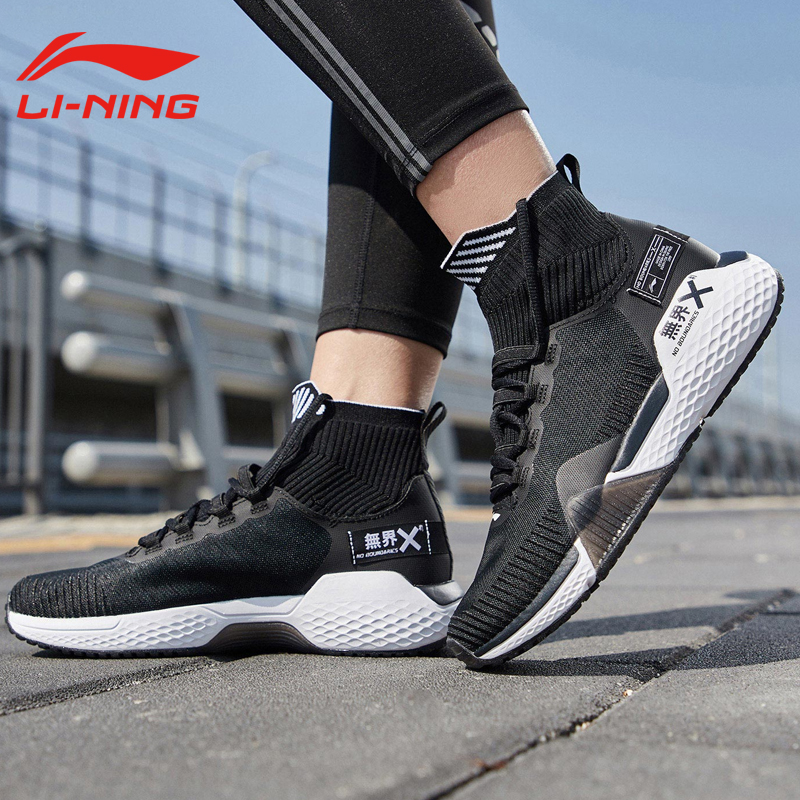 Li Ning Men NO BOUNDARY X Training Shoes Cushion Mono Yarn Breathable High Cut LiNing CLOUD