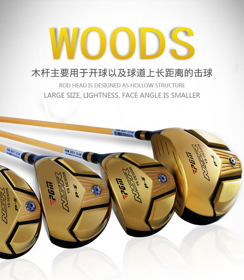 wholesale PGM 1# driver club genuine golf manufacturers golf club wood men and  women serve wood top quality pgm supreme golf club set 13clubs titanium for men with golf bag driver 2woods hybird 8irons putter stand bagpackage head covers
