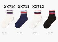 2018 Новое поступление модные женские носки высокого качества 10 шт./компл. XX710