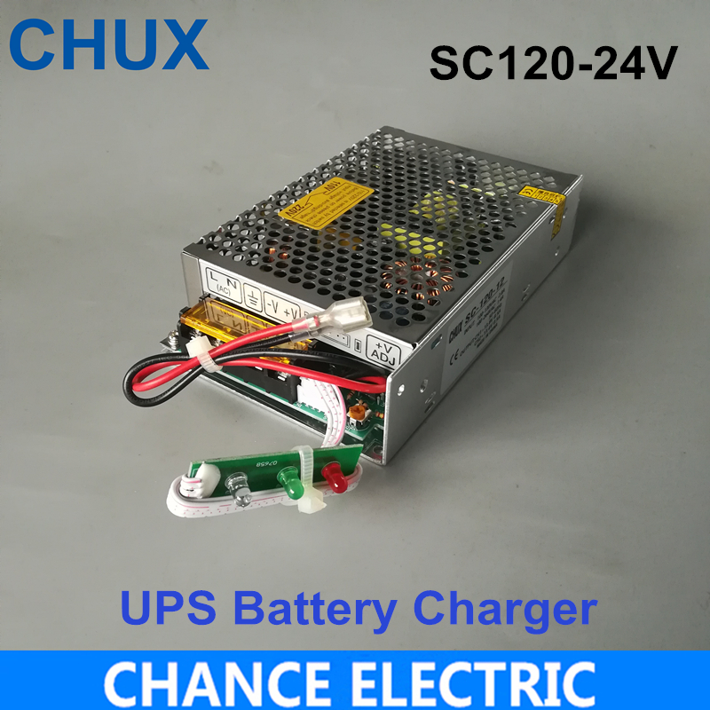 120W 24V universal AC UPS/Charge function monitor switching mode power supply (SC120W-24)