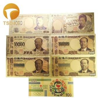 Japão conjunto de notas de ouro 7 pces coloridos ouro nota bancária presentes em cores 24 k banhado a ouro para a coleção