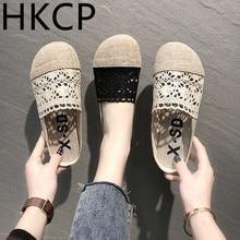 HKCP Fashion Women 2019 female Korean summer Baotou lace mesh hollow braided linen slippers lazy wear C189