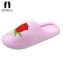 KESMALL Indoor Soft Coral Velvet Floor Home Indoor Slippers Quiet Cotton Fluffy Slippers For Women Comfortable Shoes Black WS338