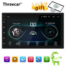 "Android 8,1 coche Radio Estéreo navegación GPS Bluetooth wifi Universal 7 ""2din auto Radio estéreo Quad Core reproductor Multimedia de Audio(China)"