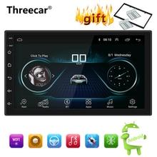 """Android 8.1 Auto Radio Stereo di GPS di Navigazione Bluetooth wifi Universale 7 """"2din Auto Radio Stereo Quad Core Lettore Multimediale audio"""
