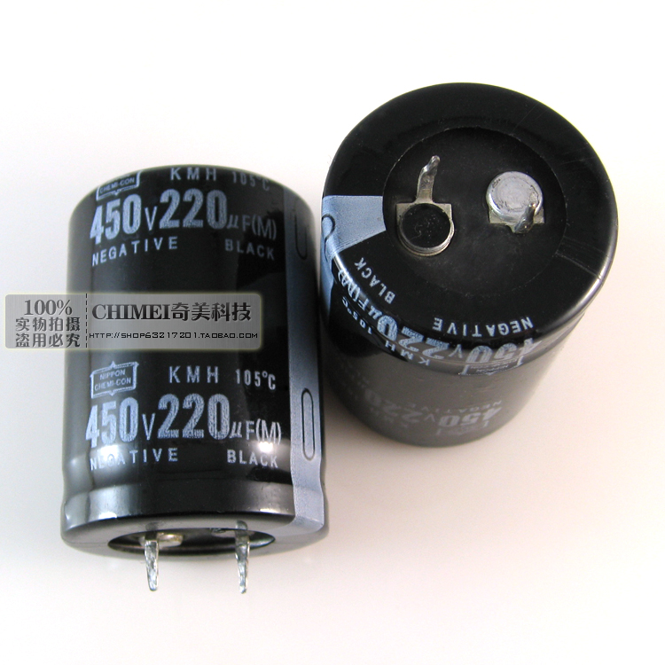 Electrolytic Capacitor 220UF 450V Hard Foot Capacitor Accessories
