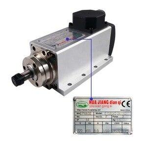 Image 2 - Darmowa wysyłka szybka wysyłka 1 zestaw 1.5kw VDF 110v/220v falownik + chłodzony powietrzem kwadratowy silnik wrzeciona CNC + 7 sztuk er11 tuleje dla CNC