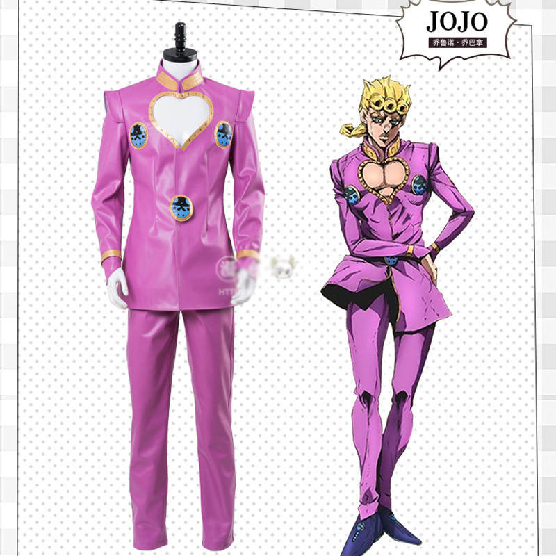 JoJo's Bizarre Adventure: Golden Wind Giorno Giovanna Uniform Suit Cosplay Costume Men Halloween Carnival Long Coat Pant
