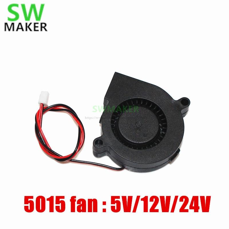 SWMAKER 1pcs 3D Printer Silent Cooling Fan 5015 Turbine Centrifugal Fan 5V / 12V / 24V 3D Printer Parts