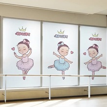 Ballet Girl Stained Glass sticker Window Film Dance Room Gym office Privacy Custom size home foil Self-adhesive film decorative