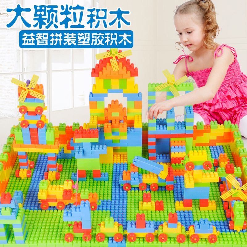Large blocks of large particles of plastic children's toys assembled fight inserted blocks educational early childhood