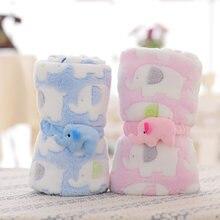 Детское одеяло 80*95 см слон розовый синий новорожденный хлопок