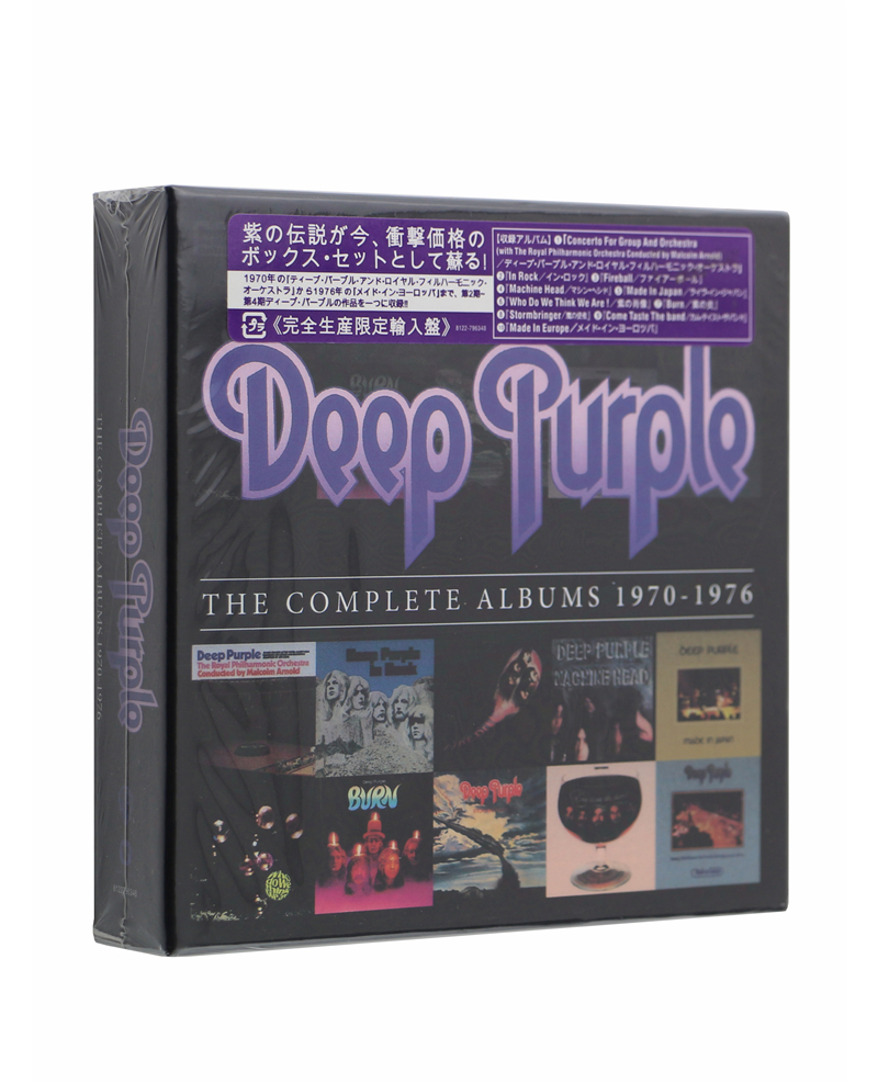 Deep Purple - Complete Album 1970-1976 [CD New] 10CD Music CD Box Set Collection Free Shipping deep purple deep purple phoenix rising cd dvd