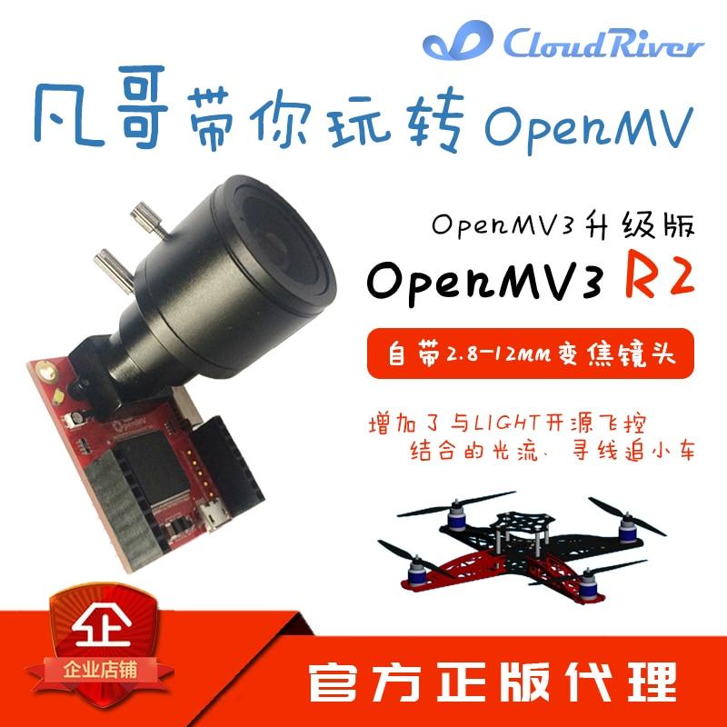 OpenMV3 R2 STM32F7 Visione artificiale di Riconoscimento di Colore Flusso Ottico Che TrovanoOpenMV3 R2 STM32F7 Visione artificiale di Riconoscimento di Colore Flusso Ottico Che Trovano