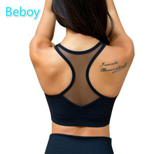 Beboy Sexy Sport Bra Top Shakproof Padded Sports Bra Women Push Up Running Gym Fitness Yoga Bra Seamless Compression Bra Vest