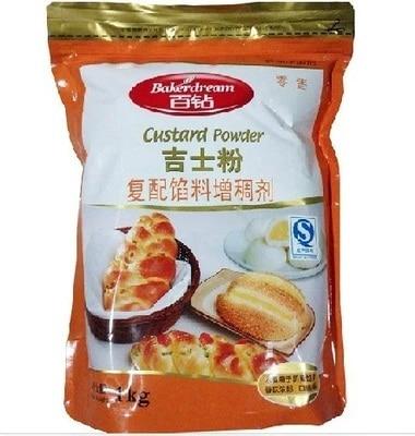how to make custard powder substitute