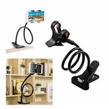 Universal flexible holder Arm Lazy Mobile Phone Gooseneck Stand Holder Stents Flexible  Bed Desk Table Clip Bracket For iphone