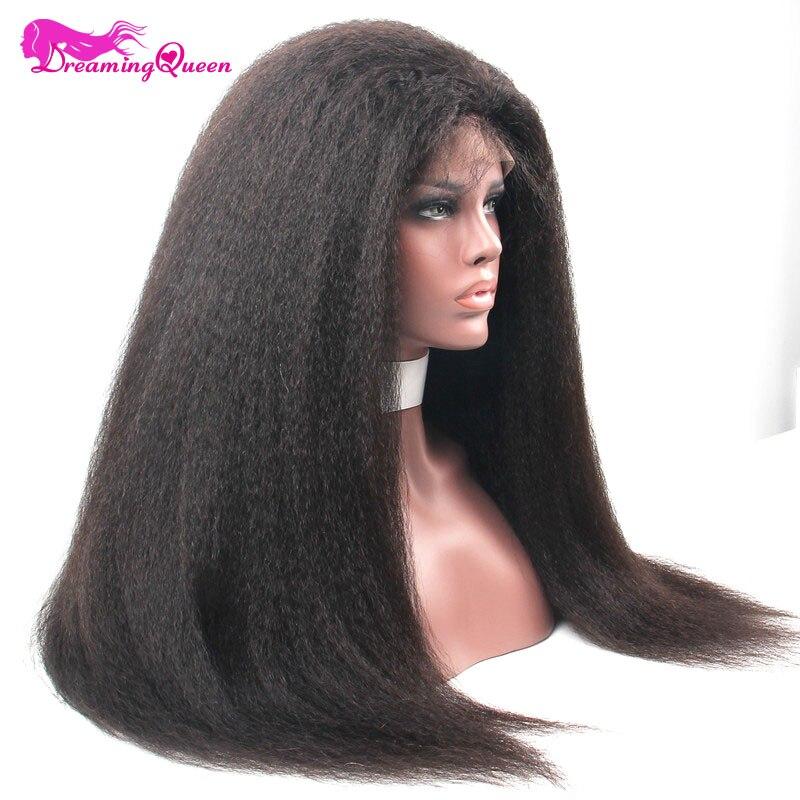 Dreaming Queen Hair Kinky Straight Front Lace Wig Brazilian Human Hair Wigs Lace Frontal Wigs Italian Yaki for Black Women