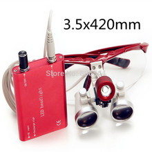 3.5X420mm Portable Dentist Surgical Medical Binocular Dental Loupe Optical Glass with LED Head Light Lamp Red AAA+ недорго, оригинальная цена