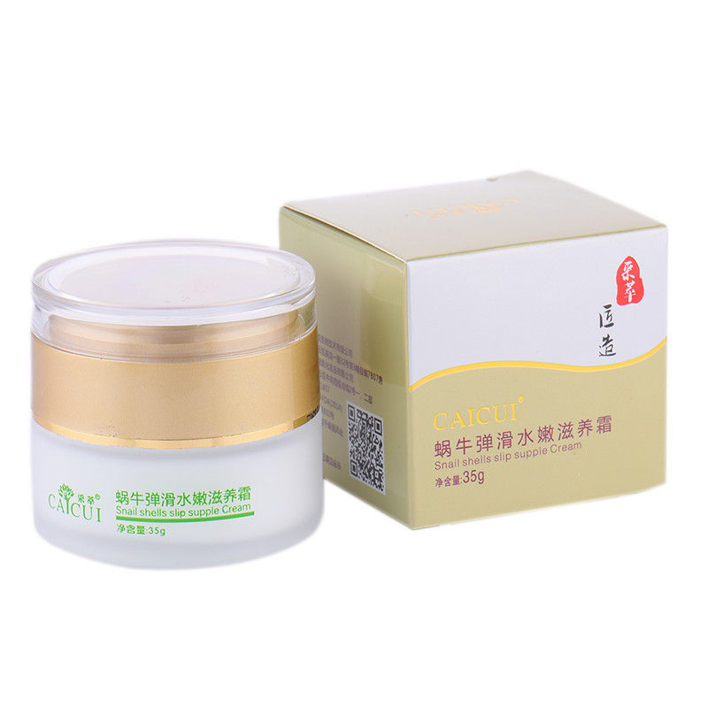 CAICUI Snail Cream Day cream face cream acne Treatment Moisturizing Anti Wrinkles Anti Aging skin whitening Face Skin Care snail 100% original face care liang bang su professional whitening cream for face anti freckle face cream anti spot