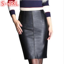 Autumn Winter Package Hip Leather Skirt Women Plus Size 5XL Pencil Skirts 2017 High Waist Slim Black Leather Skirts