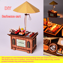 DIY Handmade Wooden Miniature Barbecue Breakfast Cart Food Play Scene Dollhouse Accessories Clay Model