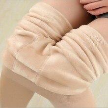 2018 Winter Women Solid color Pants Warm sweat Plus Thick Ve