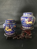 Chinese Ceramic Jar multi Colored Embossed Jars Home Decoration Bottles, Jars, Boxes