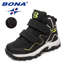 BONA New Typical Style Children Boots Hook & Loop Boys Winter Shoes Synthetic Girls Ankle Comfortable Fast Free Shipping
