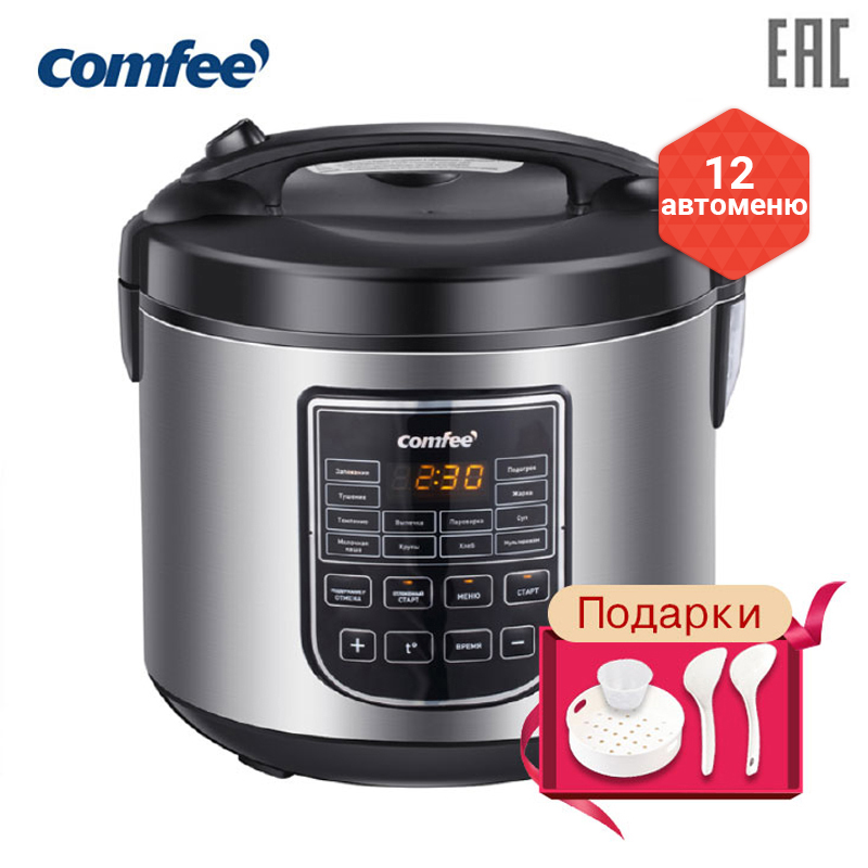 Kitchen electric multi-cooker rice cooker pressure cooker multipecker air fryer multivarka electric grill multicooker bowl smokehouse household appliances for the kitchen midea comfee CF-MC 9501 все цены