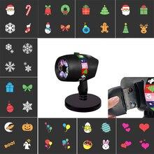 цена Christmas Laser Projector Convertible Card Light RF Remote 12 Pattern Projector Stage Lights DIY Spotlight Holiday Decoration онлайн в 2017 году