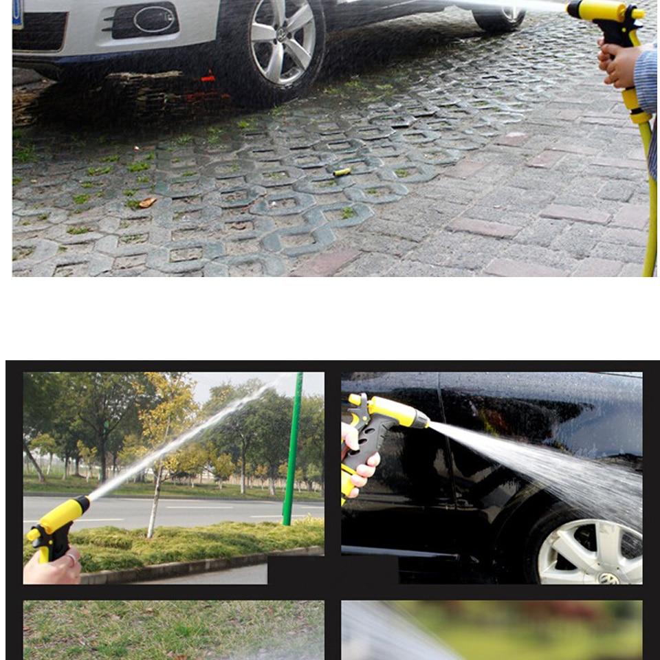 ส่วนลดวันนี้ Car Washer Pressure 19