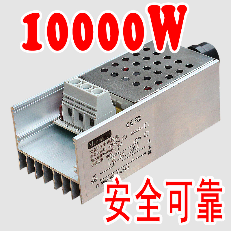 10000W High Power Thyristor Electronic Voltage Regulator 3800w thyristor high power electronic regulator dimming speed regulation thermostat