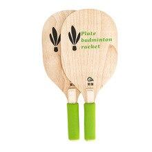 Набор ракеток для крикета, противоскользящая губчатая ручка, деревянная ракетка, подходит для пляжных игр
