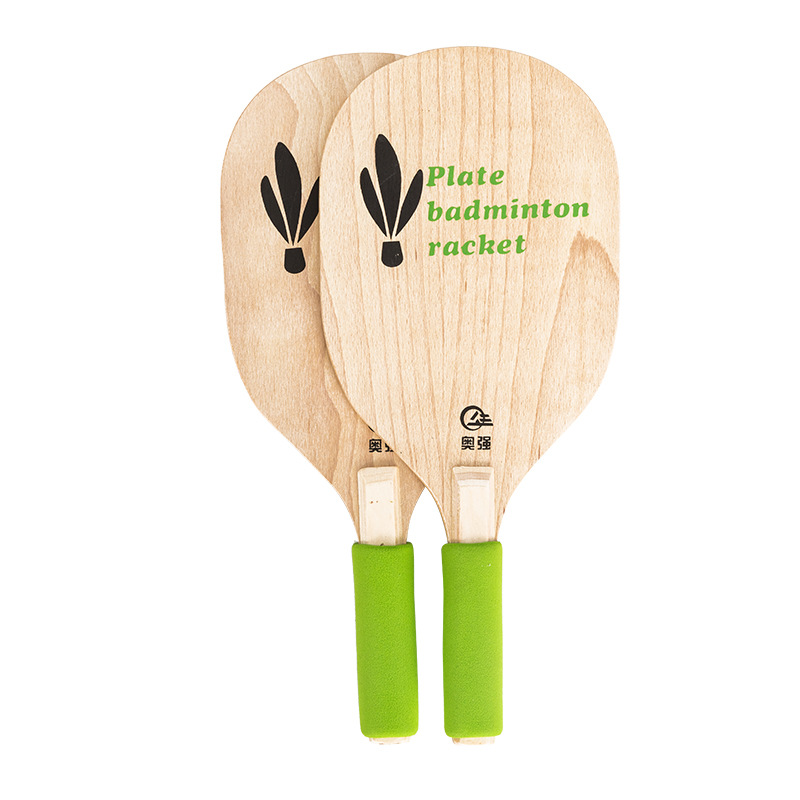 Cricket Racket Set Anti-skid Sponge Handle Wooden Racket Suitable For Beach Field Games