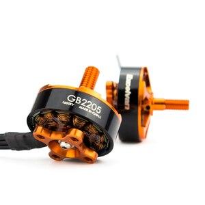 Image 5 - Motor sin escobillas oficial Emax, Motor sin escobillas Emax GB2205 Excelvan GB2205 CW para Dron de control remoto FPV, negro, 2600KV