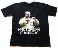 Russian T shirt PUTIN President Russia ( Fisherman) 100% Cotton streetwear Casual men t shirt