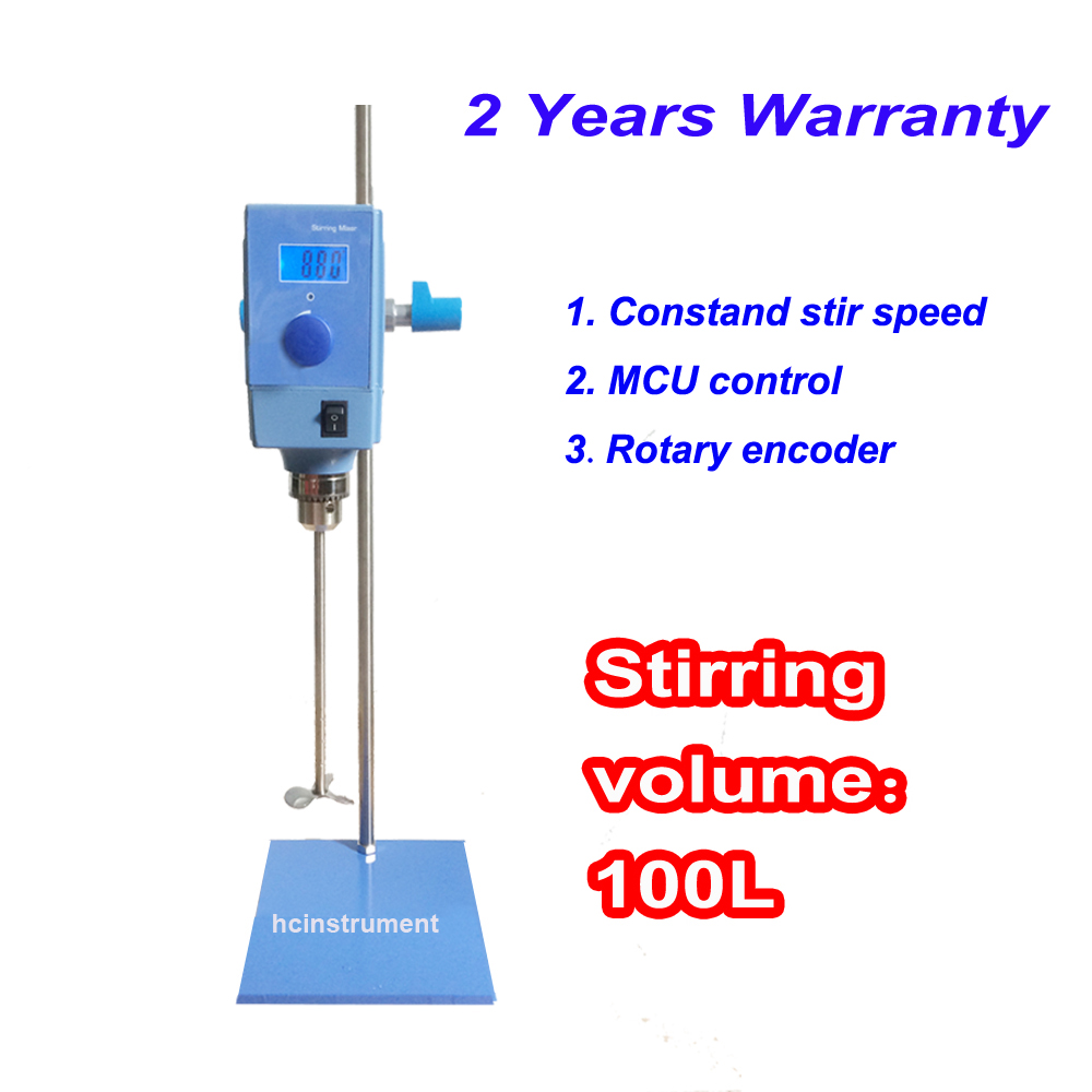 Free shipping, Stir Volume Max 100L High Performance Laboratory Overhead Stirrer philips hr3745 00 viva collection миксер
