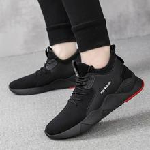 New 1Pair Mesh Men Casual Shoes Lac-up